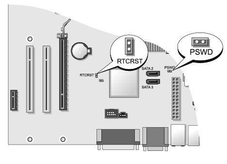 System Setup: Dell OptiPlex 760 Service Manual